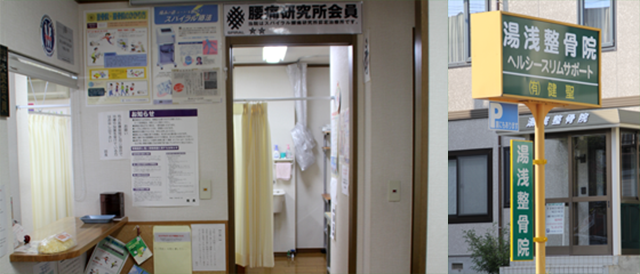 3月9日(木)診療時間を15:30~18:00に